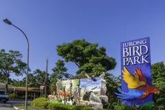 句容飞禽公园在新加坡 免版税库存图片