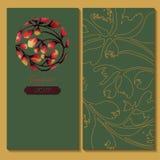 另外的秋天卡片形式 免版税库存图片