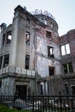 叫作'原子弹圆顶'的原子弹爆炸圆顶屋在Hiroshim 库存图片