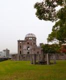 叫作'原子弹圆顶'的原子弹爆炸圆顶屋在Hiroshim 免版税库存照片