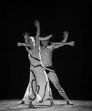 叫发行差事入迷宫现代舞蹈舞蹈动作设计者玛莎・葛兰姆 图库摄影
