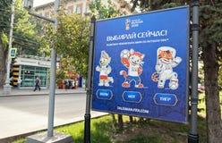 叫的海报投票支持世界杯国际足球联合会20的吉祥人 免版税库存图片
