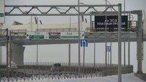 可充电的高速公路录影 股票视频