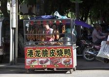 可口烤鸭卖 库存图片