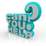 可您帮助财政志愿支持的请求 免版税库存照片