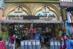可汗elKhalili市场 库存照片