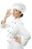 可爱的厨师愉快的妇女 免版税库存照片