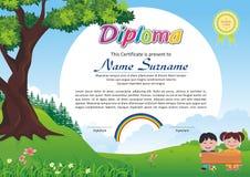 可爱的孩子文凭-证明 向量例证