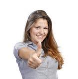 可爱的少妇纵向  免版税库存图片