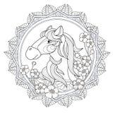 可爱的马设计 免版税库存照片