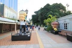 可笑的星大道在香港 免版税库存照片
