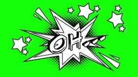 可笑的生气蓬勃的词哦 绿色屏幕 库存例证
