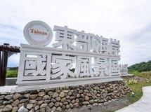 台东,台湾8月15日2018年:东海岸全国风景区,叫作`台湾` s前未损坏的土地, ` 免版税图库摄影
