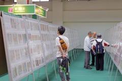 台北居民参观邮票展示 库存图片
