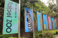 台北市立动物园台湾 图库摄影