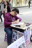 台北街道画家 免版税图库摄影