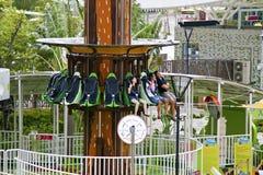 台北,台北儿童的游乐园 免版税库存照片