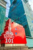 台北,台湾- 2015年11月22日:台北101塔,看法从 库存图片