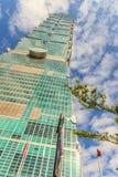 台北,台湾- 2015年11月22日:台北101塔,看法从 图库摄影