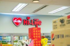 台北,台湾- 10月7,2017 :前面喂生活零售店内部看法  免版税库存照片