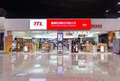 台北,台湾- 10月7,2017 :前面零售店内部看法在桃园国际机场 免版税库存照片