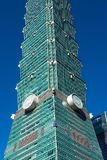 台北,台湾- 10月9,2017 :台北101摩天大楼,首都看法在新的台北 库存照片