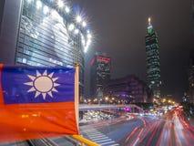 台北101和汽车足迹 库存照片