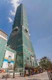 台北101商业中心 免版税库存图片