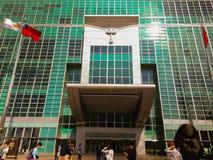 台北101塔,从塔的前面看法 免版税库存照片