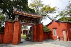 台南孔子寺庙,台南,台湾, 2015年 免版税库存照片