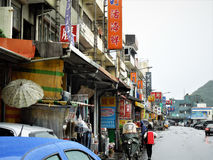 台湾乡下,人走 免版税库存照片