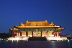 台湾国家戏院和音乐堂 免版税库存照片