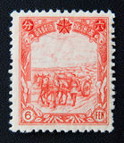 台湾大约1961年 免版税库存照片