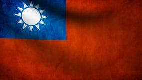 台湾旗子的动画在风的 皇族释放例证