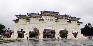 台湾民主纪念公园在台北,台湾 库存图片