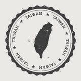 台湾,中华民国行家圆的橡胶 库存图片