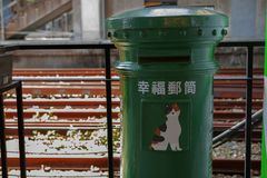 台湾,旅游胜地胡闹猫村庄,猴子洞火车站幸福邮箱, 库存图片