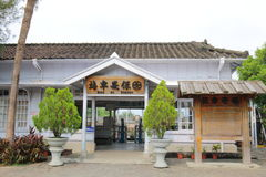 台湾:宝安驻地 免版税图库摄影