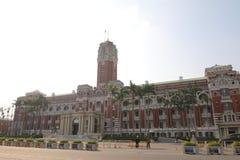 台湾:总统办公室大厦 免版税库存图片