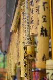 台湾 免版税库存照片