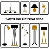 台灯,内部灯,装饰 向量例证