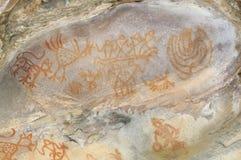 史前石洞壁画在Bhimbetka -印度。 免版税库存图片