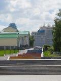 叶卡捷琳堡,俄罗斯- 06/07/2017 :俄罗斯天然气工业股份公司Uraltransgaz大厦 免版税库存图片