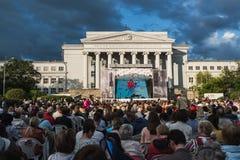 叶卡捷琳堡,斯维尔德洛夫斯克俄罗斯- 03 07 2018年:以俄罗斯鲍里斯・叶利钦的第一位总统命名的乌拉尔联邦大学 免版税库存图片