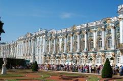 叶卡捷琳娜二世宫殿圣彼德堡,俄罗斯 免版税库存图片