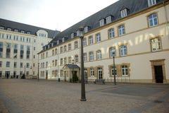 司法城市在卢森堡 库存照片