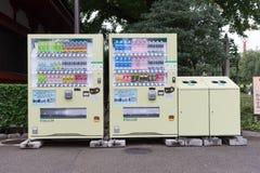 各种各样的公司自动售货机在东京 免版税库存照片