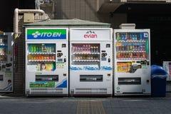 各种各样的公司自动售货机在东京 免版税图库摄影