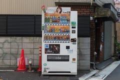 各种各样的公司自动售货机在东京 免版税库存图片