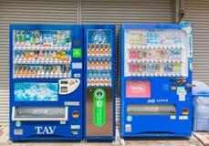 各种各样的公司自动售货机在名古屋 日本 免版税库存照片